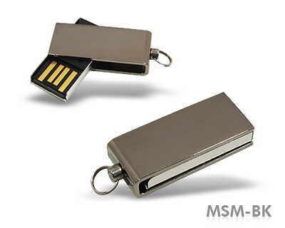 memory stick din metal fara capac