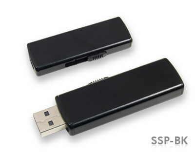 USB stick din metal