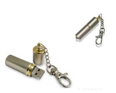Stick USB Breloc Metalizat cu inel din nichelat