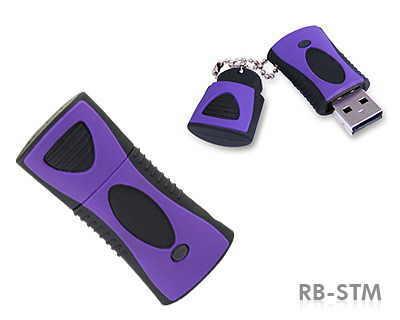 usb flash drive din cauciuc cu lantisor